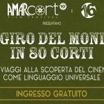 IL GIRO DEL MONDO IN 80 CORTI edizione 2017. La 4a tappa venerdì 26 al Cinema Tiberio
